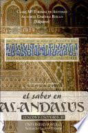 Descargar el libro libro El Saber En Al-andalus