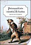 Descargar el libro libro Teoría De La Novela
