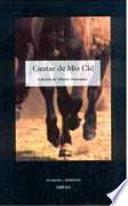Descargar el libro libro Cantar De Mío Cid