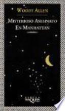 Descargar el libro libro Misterioso Asesinato En Manhattan