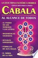 Descargar el libro libro Cabala Al Alcance De Todos