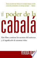 libro El Poder De La Kabbalah