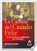 Gerardo Castillo Ceballos