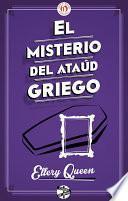 Descargar el libro libro El Misterio Del Ataúd Griego