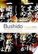 libro Bushido. El Camino Del Samurai (bicolor)