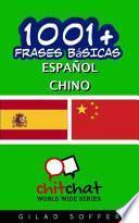 Descargar el libro libro 1001+ Frases Básicas Español   Chino