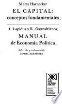 libro El Capital, Conceptos Fundamentales