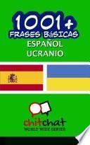 libro 1001+ Frases Básicas Español   Ucranio