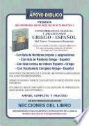 libro Concordancia Manual Y Diccionario Griego EspaÑol Del Nt