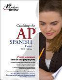 libro Cracking The Ap Spanish Exam
