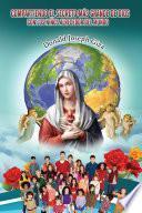 Descargar el libro libro Compartiendo El Secreto Más Grande De Dios Con Los Niños Alrededor Del Mundo