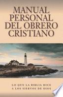 Descargar el libro libro Manual Personal Del Obrero Cristiano/ What The Bible Says To The Minister