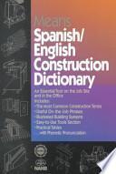 libro Means Diccionario Inglés/español De La Construcción